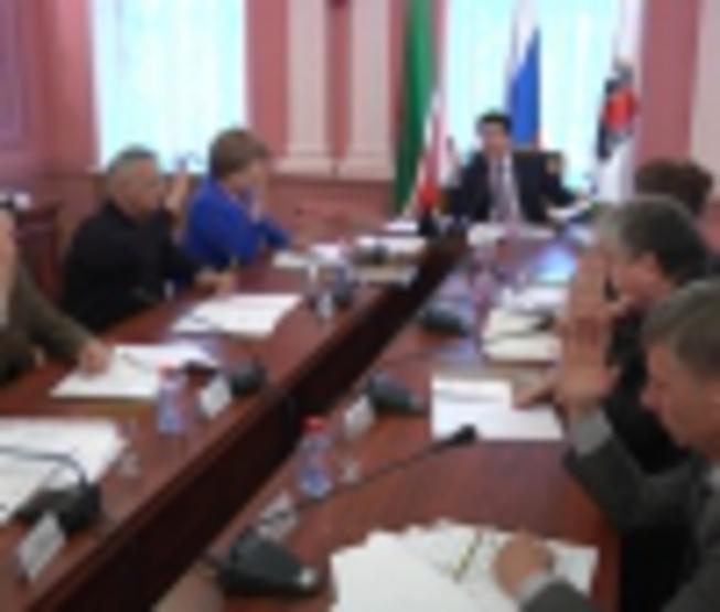 Meeting of the Presidium of the Kazan City Duma