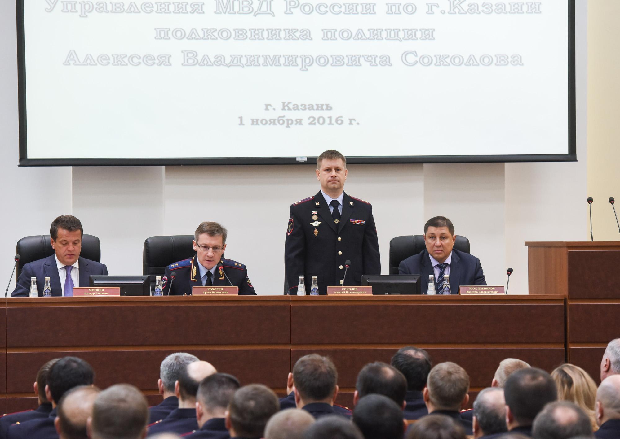 Алексей Соколов сменил Красильникова на посту начальника казанской полиции