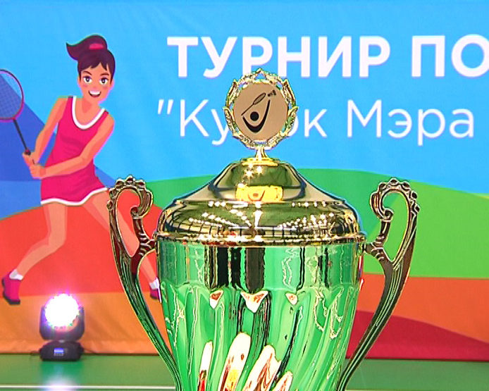 I. Metshin gave the start to the final badminton competition for the Kazan Mayor's Cup