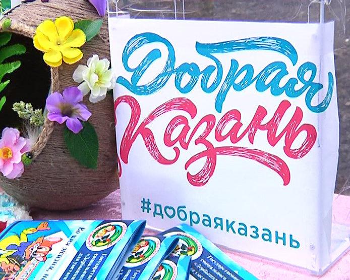 «Ярмарка добра» в Горкинско-Ометьевском лесопарке, 20.05.2017