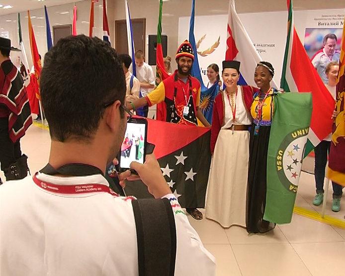 "The opening of the first International Educational Forum ""FISU Volunteer Leaders Academy 2017"""