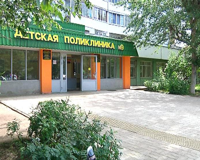 И.Метшин посетил детскую поликлинику №9