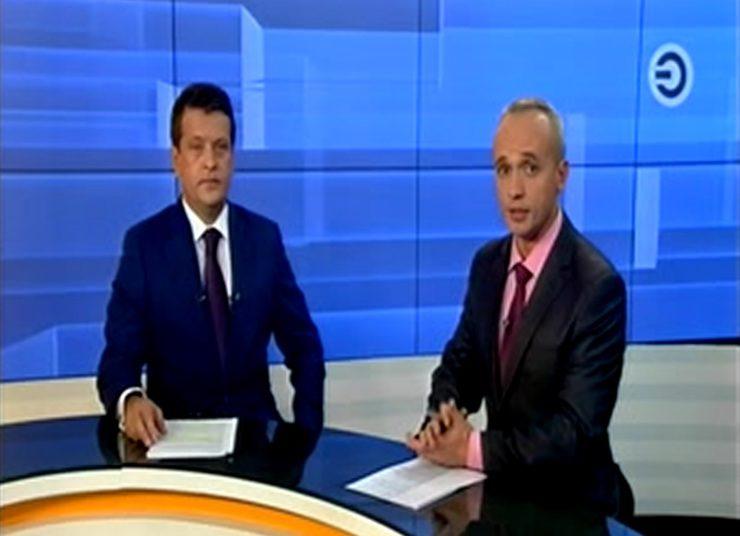 "The program ""Theme"" on the TV channel ""Efir"", 08/28/2017"