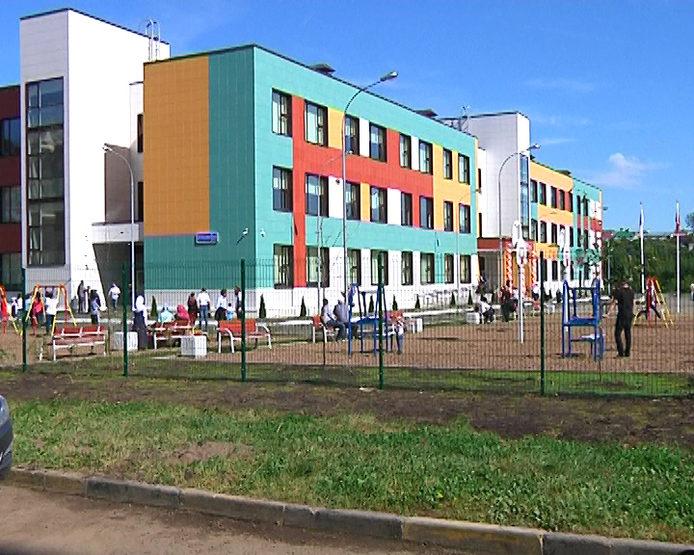 The new multidisciplinary polylingual school №180 opened in Kazan