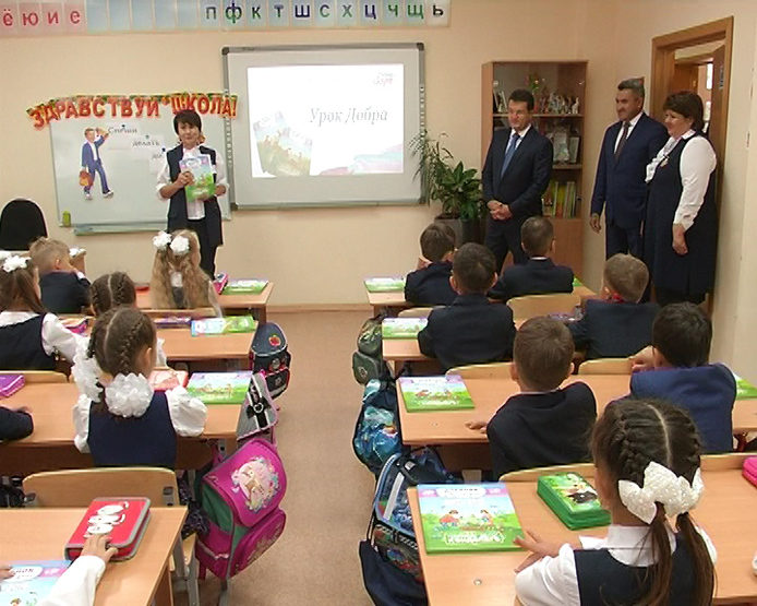 Ilsur Metshin conducted a lesson of good at the lyceum №83 of the Privolzhsky district of Kazan