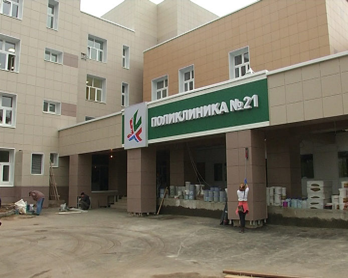The construction of the city polyclinic №21 ends in Kazan