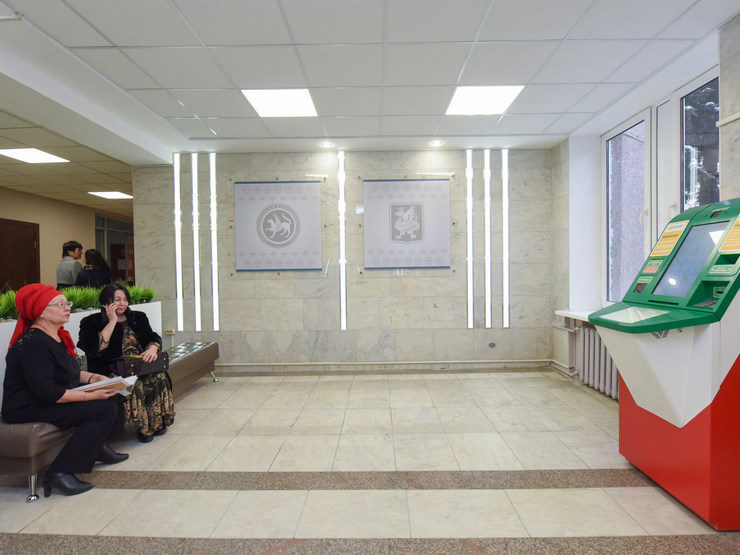 Kazan residents can make an appointment through the portal of state services of the RT