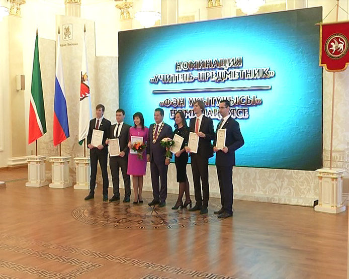 """Teacher of the Year"" was awarded in Kazan, 03/02/2018"