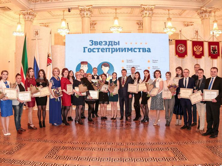 И.Метшин: «Индустрия гостеприимства становится одним из драйверов экономики Казани»