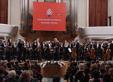 The XVII Moscow Easter Festival, Kazan, 04/13/2018