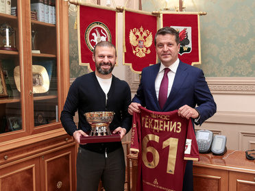 Ilsur Metshin met with Gekdeniz Karadeniz
