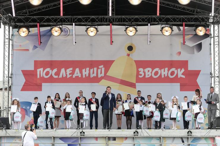 The Farewell Bell on the Kremlin embankment, 05/24/2018