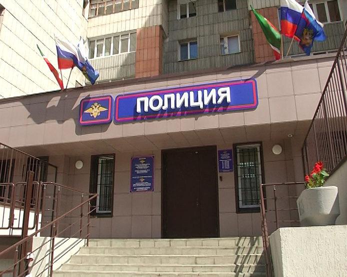 В Казани открылся отдел полиции «Московский»