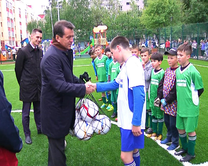 "The opening of the sports ground in the teenage club ""Energetik"""