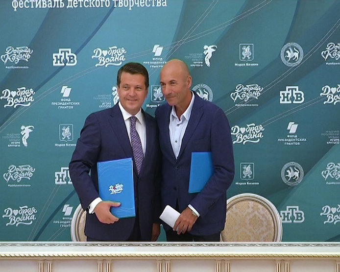 """Ilsur Metshin and Igor Krutoy launched the """"Good Wave"""""""