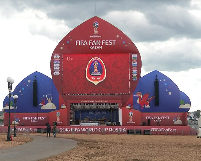 """The site in front of the Family Center """"Kazan"""" is ready to host the Fan Festival"""