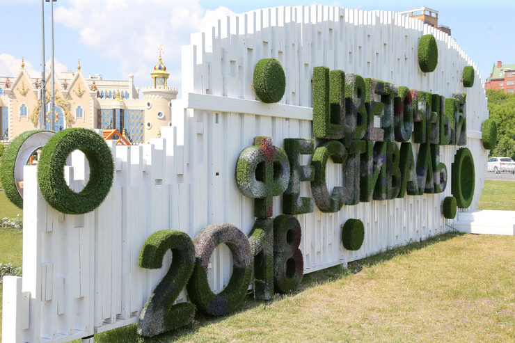 В Казани открылся Цветочный фестиваль-2018