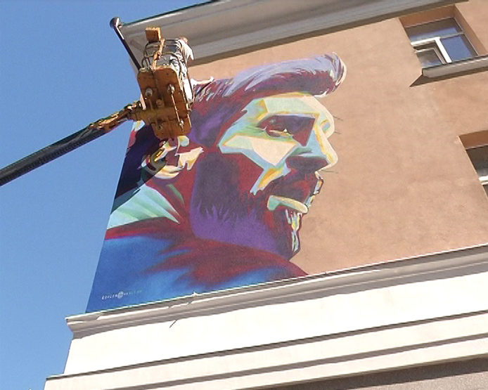 A graffiti with the image of famous football player Lionel Messi appeared in Kazan