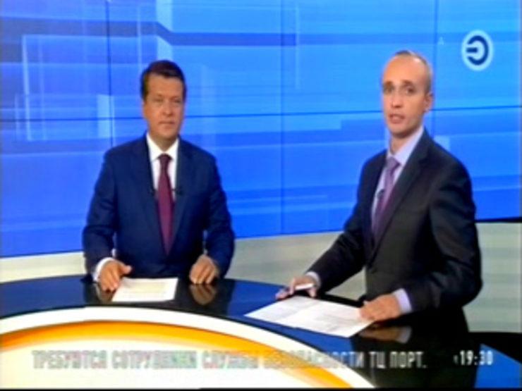 "Программа ""Тема"" на телеканале ""Эфир"", 27.08.2018"