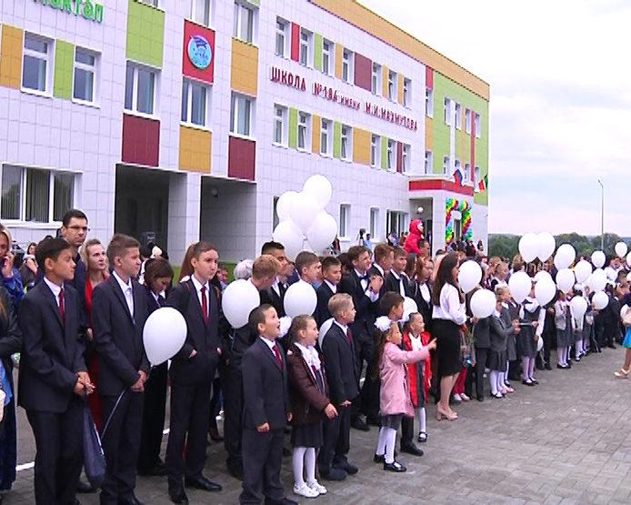 Открытие школы №184, 01.09.2018