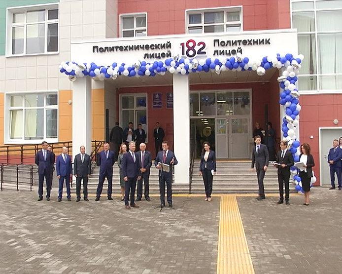 В микрорайоне «Салават Купере» открылся новый политехнический лицей №182