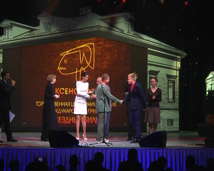 "The ""Star Ticket-2018"" was awarded in Kazan"