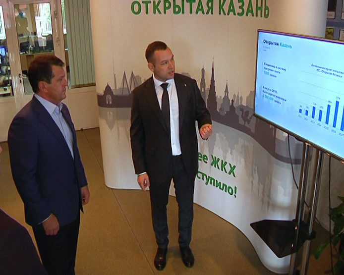 """The number of applications to the """"Open Kazan"""" exceeded 2 million"""