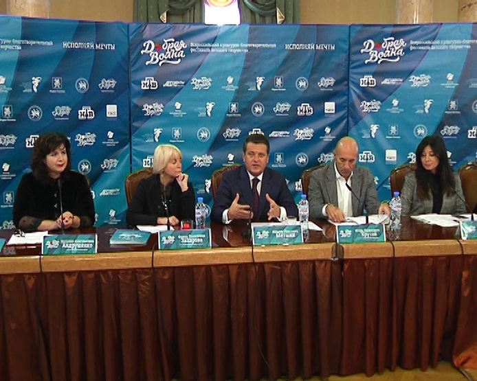 """The press-conference for All-Russian festival """"Good wave"""" organized by the newspaper """"Arguments and facts"""" in Moscow, 16/11/2018."""