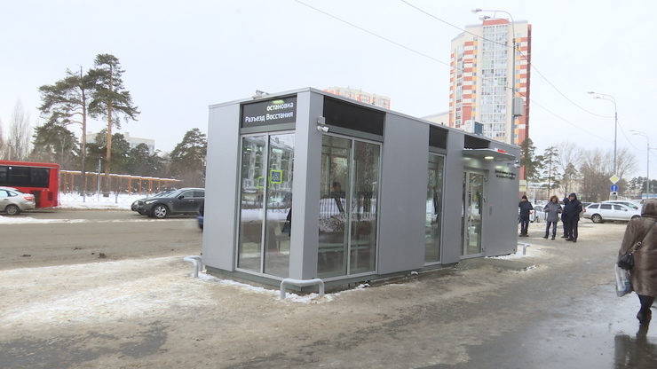 "The first smart bus stop in Kazan appeared at the ""Vosstaniya"""