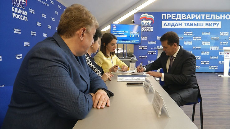 I. Metshin applied for participation in the United Russia primaries