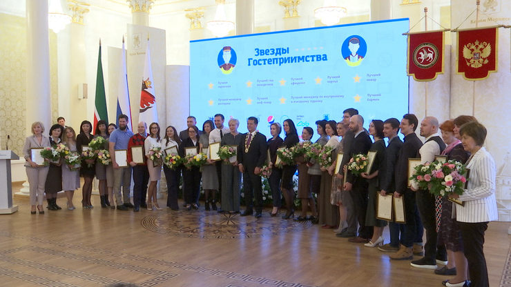 "The awarding ceremony of the contest ""Stars of Hospitality"", 04/16/2019"