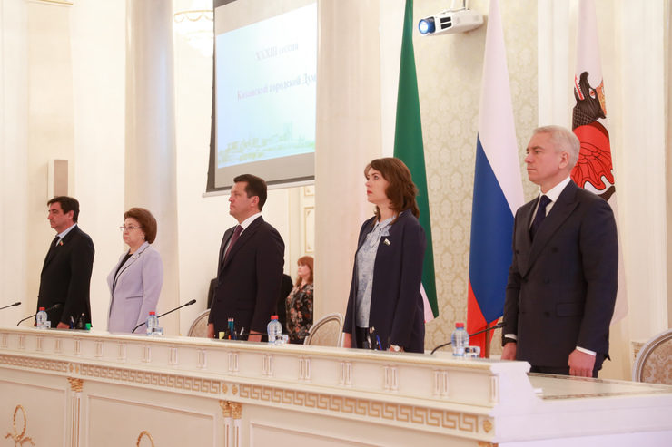 The XXXIII session of Kazan City Duma, 04/18/2019