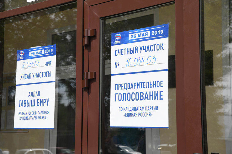 The United Russia primaries are being held in Kazan, 05/26/2019
