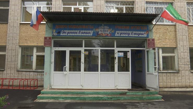 И.Метшин ознакомился с ходом капремонта столовой в школе №103