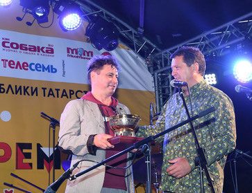 I. Metshin attended the anniversary evening of musician Evgeny Borets and congratulated him on his 50th birthday