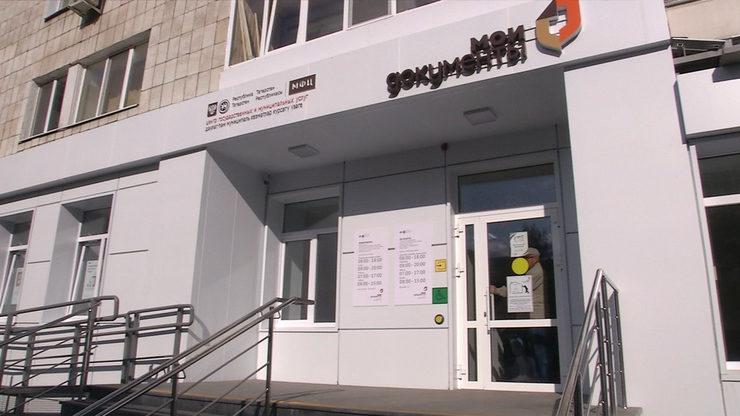 И.Метшин посетил Юдинский отдел МФЦ