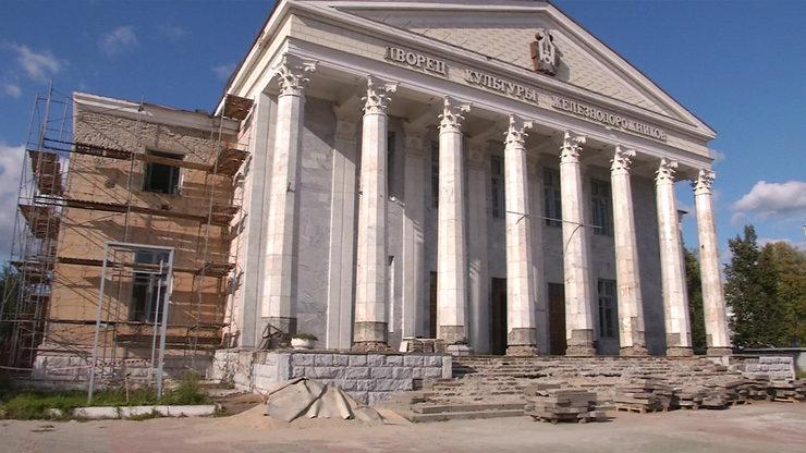 Мэру Казани представили дизайн-проект реконструкции ДК железнодорожников