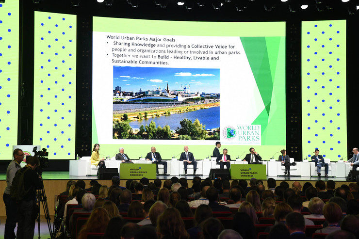 Казанда World Urban Parks бөтендөнья конгрессы уза
