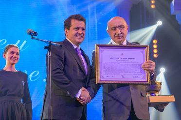 Празднование 215-летия Казанского университета