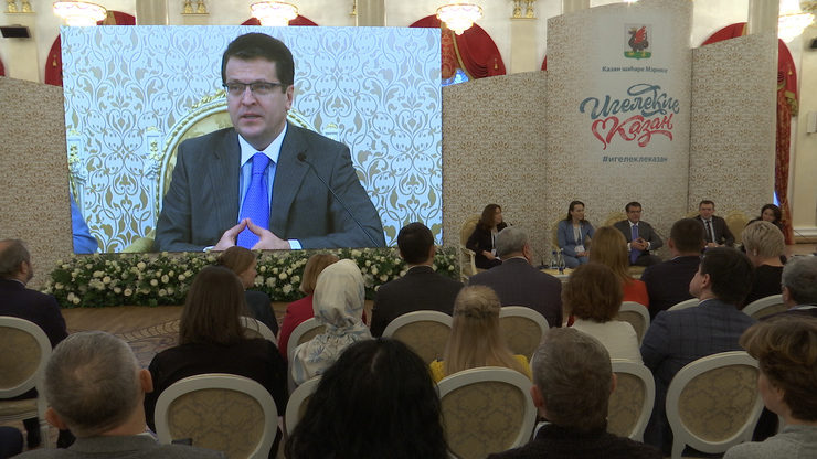 "The international forum ""A Good Kazan"" takes place at Kazan City Hall"