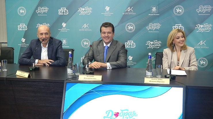 Фестиваль «Новая волна» переезжает в Казань
