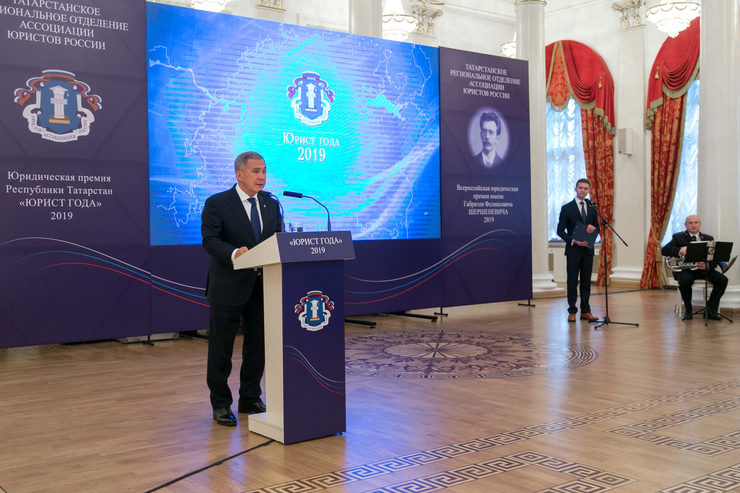 Ceremony of the Gabriel Shershenevich award and the Lawer 2019 of Tatarstan award