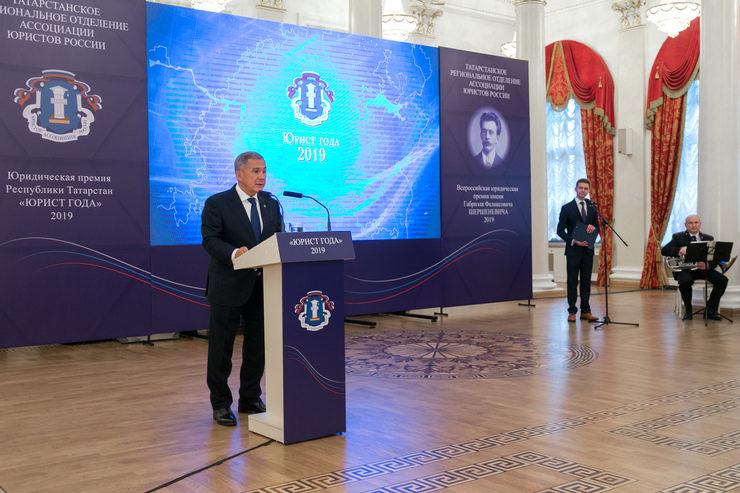 Церемония вручения премии имени Г.Ф.Шершеневича и премии «Юрист года РТ»