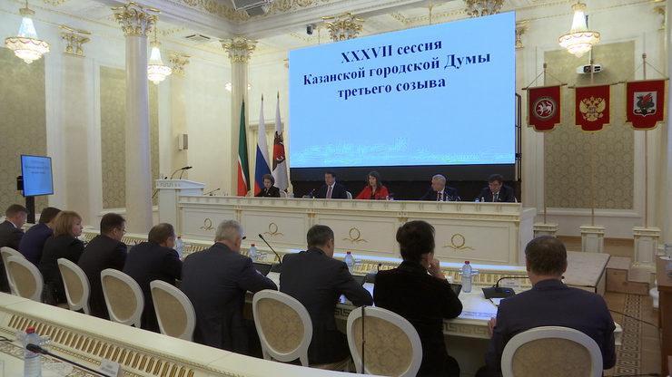 Kazan budget for 2020 adopted