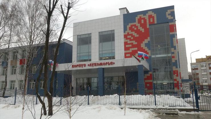 Ильсур Метшин осмотрел новый корпус «Лукоморье» гимназии №93