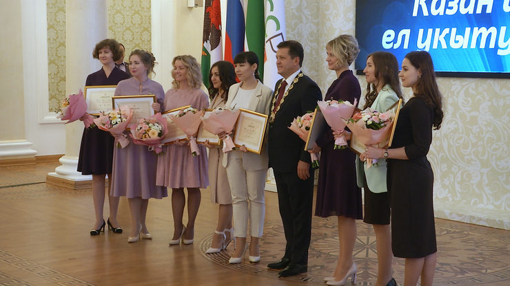 """The Mayor of Kazan awarded the winners of the city contest """"Teacher of the year-2020"""""""