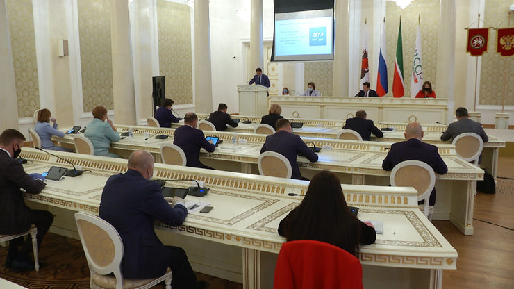 XXXIX session of the Kazan city Duma, 15.05.2020