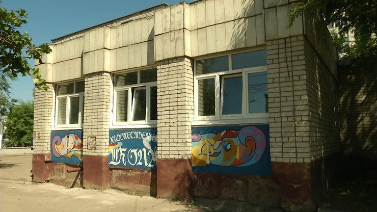 Ilsur Metshin inspected the overhaul at children's art school № 4