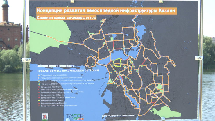 A 75 km long bicycle route will be introduced in Kazan