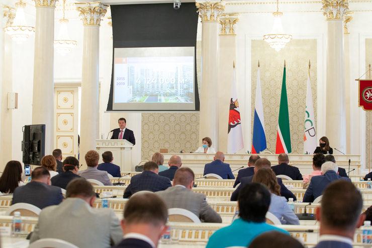 XLI сессия Казгордумы, 12.08.2020